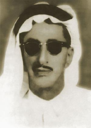 Al Mana - About